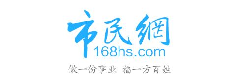 开户免费送体验金的网站集市